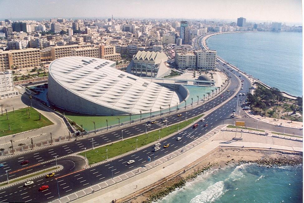 Bibliotheca Alexandrina - 1995-2002